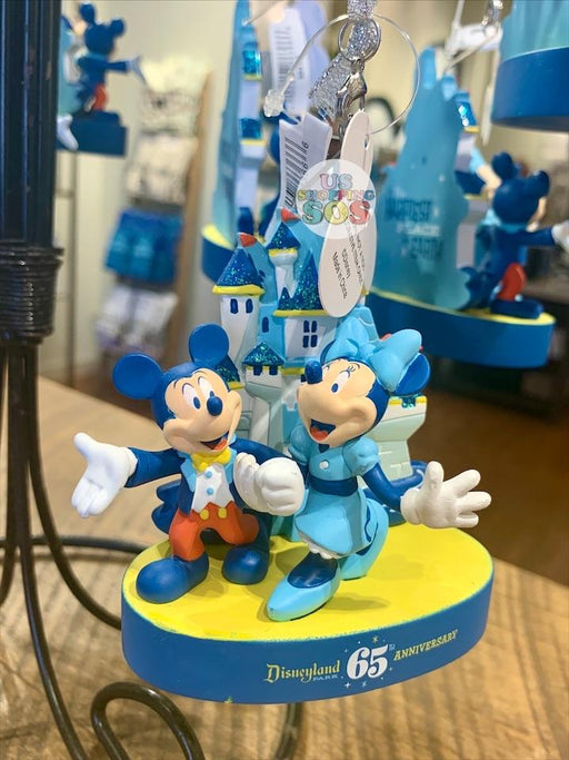 DLR - Disneyland Park 65th Anniversary - Ornament