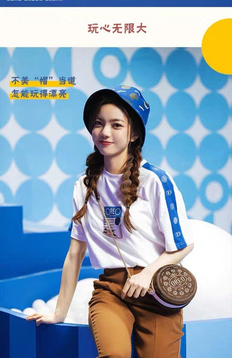 China Exclusive - Oreo Chocolate Sandwich Long Chain Bag