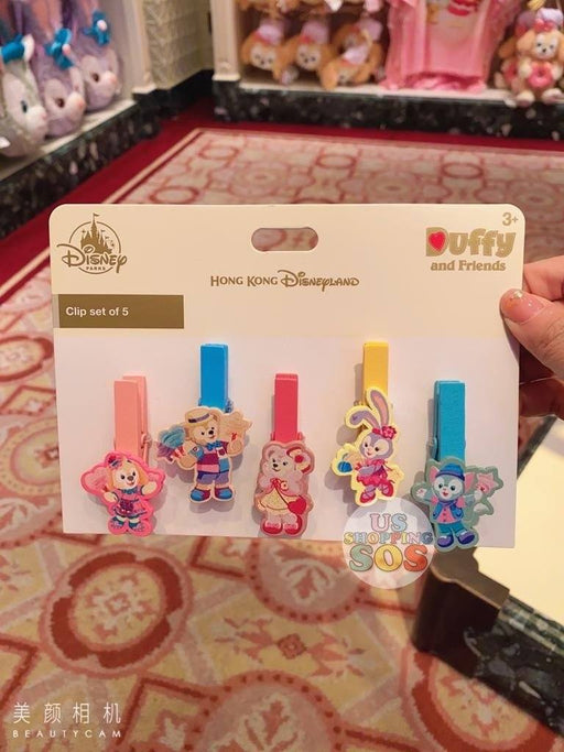 HKDL - Sweet Sweet Love Collection - Clips Set