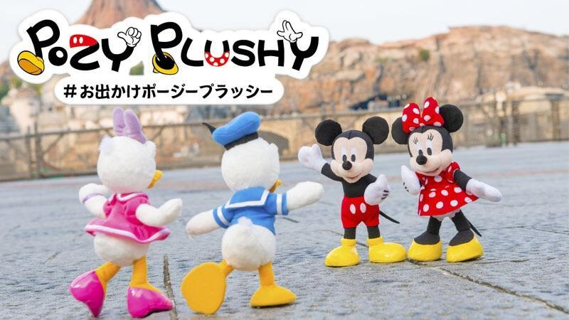 "TDR - ""Pozy Plushy"" Plush Toy - Daisy Duck"