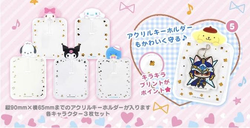 Japan Sanrio - Tokimeki Push Goods 2nd Series - Character Acrylic Keychain Cover (3 Pieces)