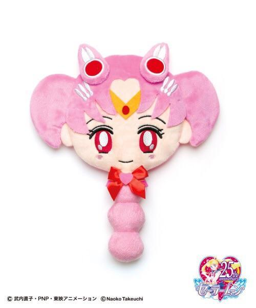 Japan Gonoturn x Pretty Guardians - Sailor Chibi Moon Plush Mirror