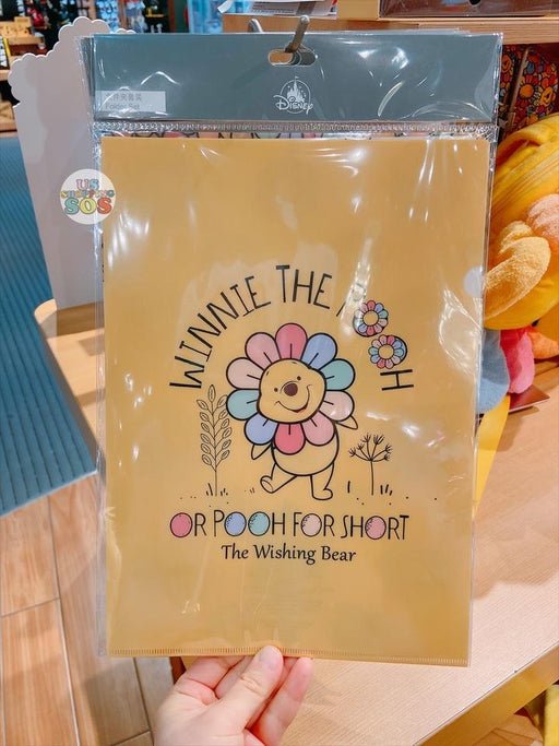 SHDS - Colorful Sunflower x Winnie the Pooh Collection - Clear Files Set