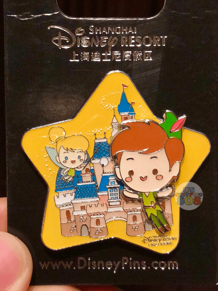 SHDL - Peter Pen & Tinker Bell Castle Star Pin by JMaruyama