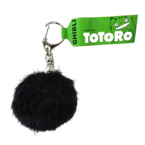 My Neighbor Totoro - Sootball Plush Keychain