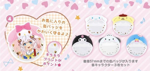 Japan Sanrio - Tokimeki Push Goods 2nd Series - Character Can Badge Cover (3 Pieces)