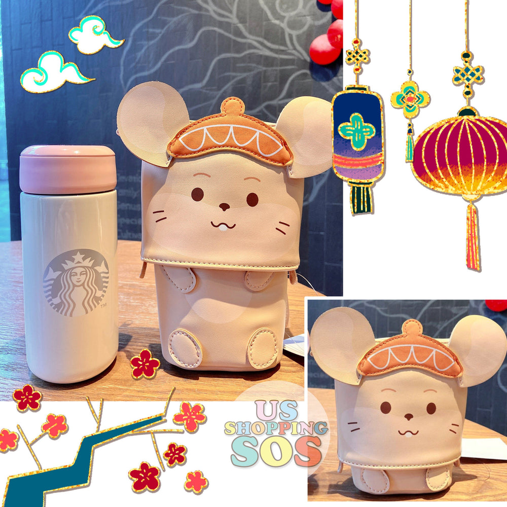 Starbucks China - New Year 2020 Mouse Vacation - 11oz Stainless Steel Bottle with Beanie Mouse Case
