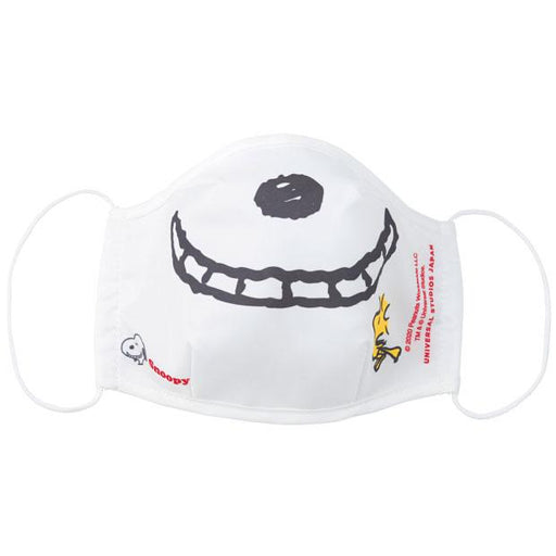 USJ - Antibacterial Deodorant Cloth Face Mask - Snoopy