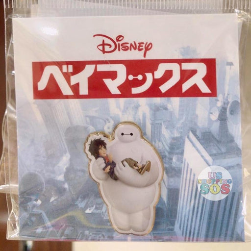 Japan Exclusive - MC Big Hero 6 Pin - Baymax & Hiro