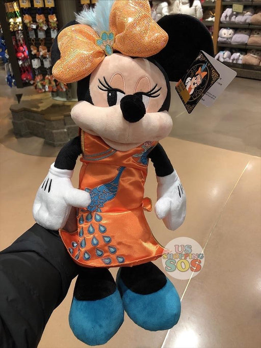 SHDL - The Sound of Shanghai Collection - Plush Toy x Minnie Mouse