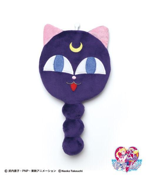 Pretty Guardians - Luna P Ball Plush Mirror