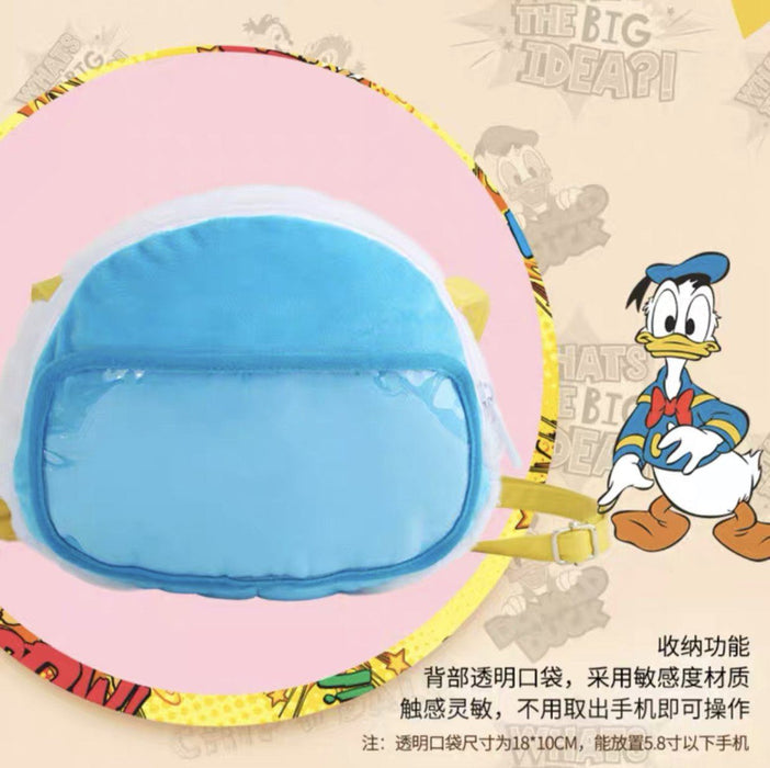 SHDS - Donald Duck Back Crossbody Bag