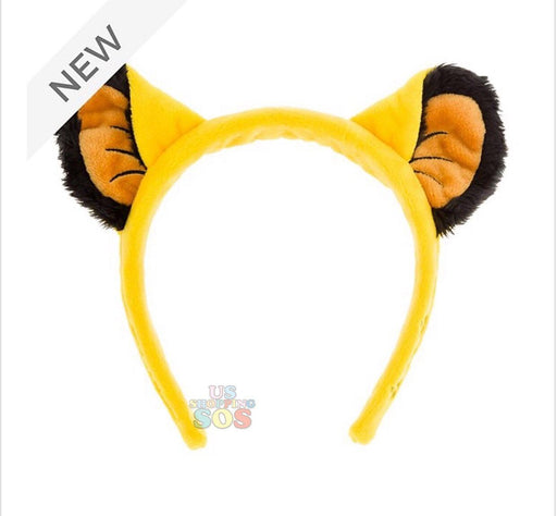 Disneyland Paris - Simba Ears Headband