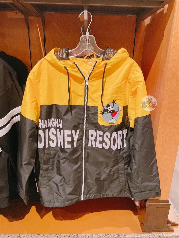 SHDL - Windbreaker x Mickey Mouse for Adults