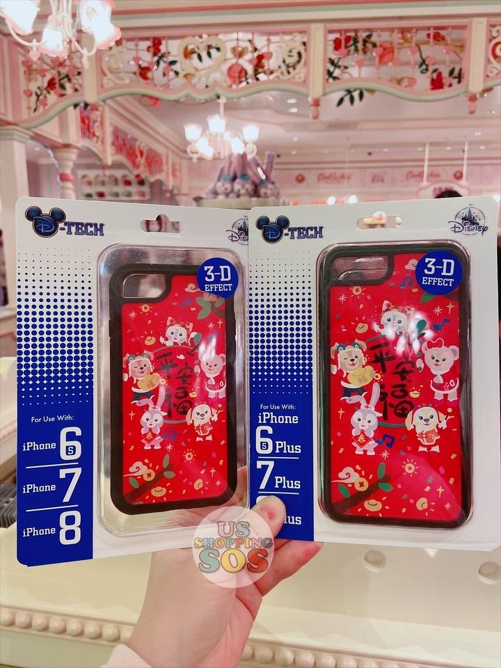 SHDL - Lunar New Year 2020 Collection- iPhone Case x Duffy & Friends