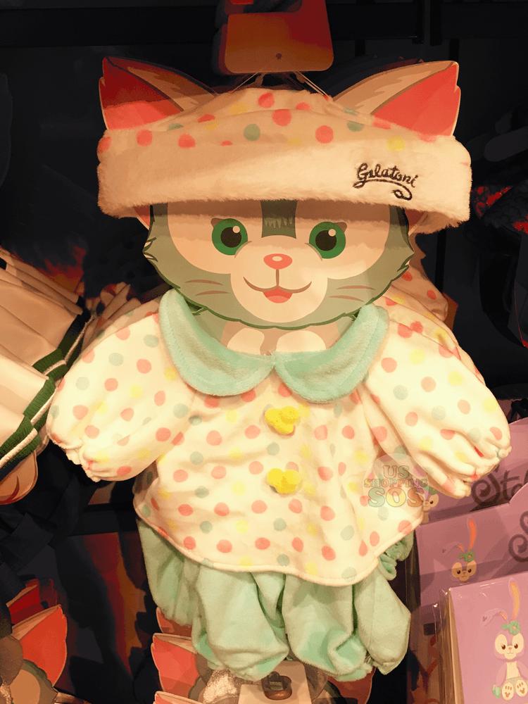 HKDL - Gelatoni Plush Costume - Pajama Set