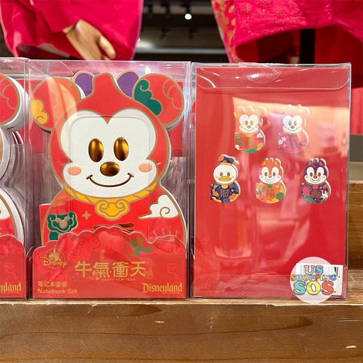 DLR - Lunar New Year 2021 - Notebook Set