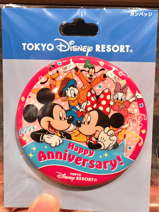 TDR - Button Badge - Happy Anniversary!
