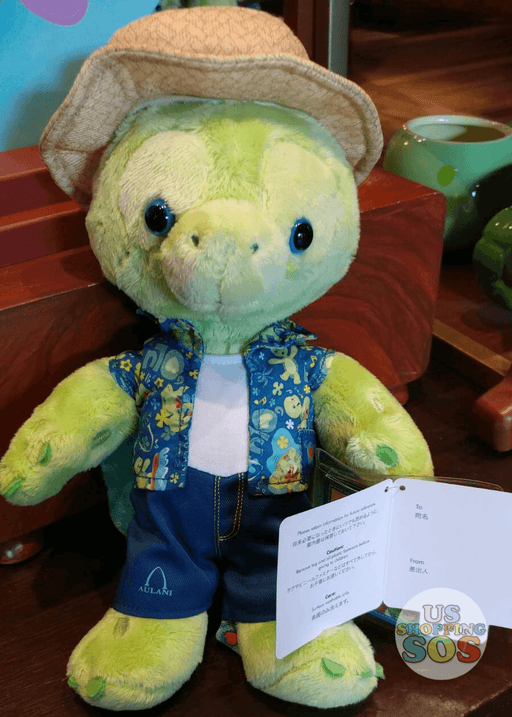 Aulani - Duffy's New Friend - Olu Costume Plush