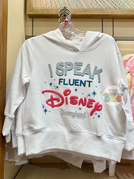 "DLR - ""I Speak Fluent Disney"" Hoodie Sweater (Youth)"
