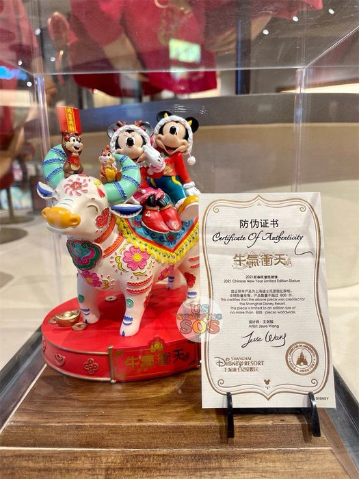 DLR - Lunar New Year 2021 - Mickey & Friends Ox LE Figurine