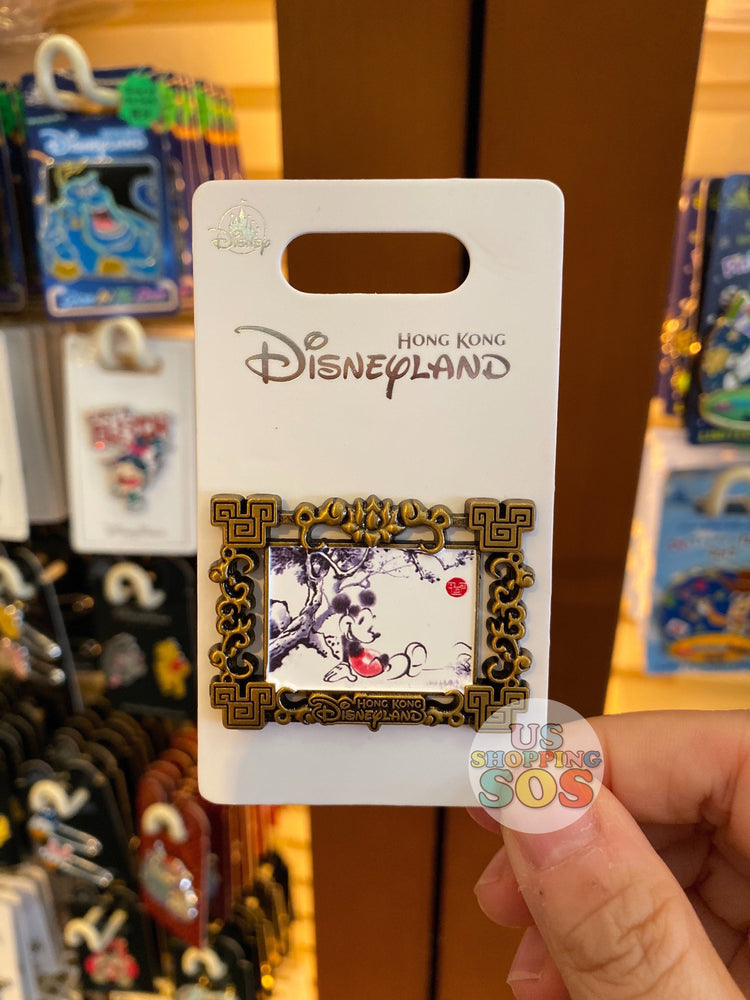HKDL - Water Color Painting Theme Pin x Mickey Mouse