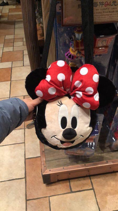 SHDL - Minnie Mouse Face Icon 2-Way Bag