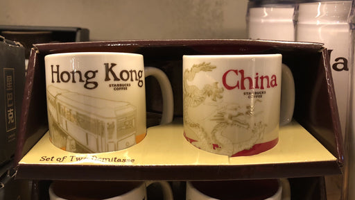 Starbucks - 3oz Hong Kong & China Demitasse Set