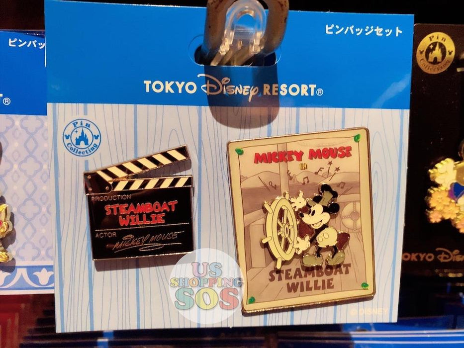 TDR - Pins Set - Mickey Mouse Steam Boat Willie