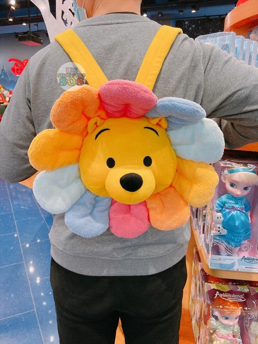SHDS - Colorful Sunflower x Winnie the Pooh Collection - Flower Shaped Backpack