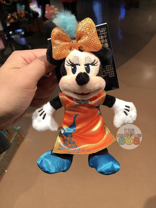 SHDL - The Sound of Shanghai Collection - Plush Keychain x Minnie Mouse