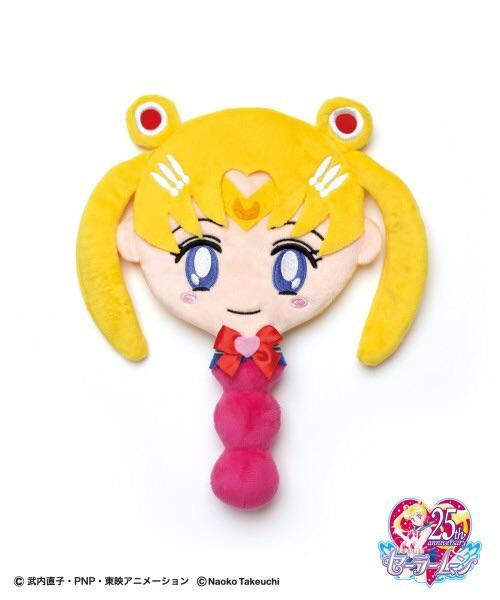 Japan Gonoturn x Pretty Guardians - Sailor Moon Plush Mirror