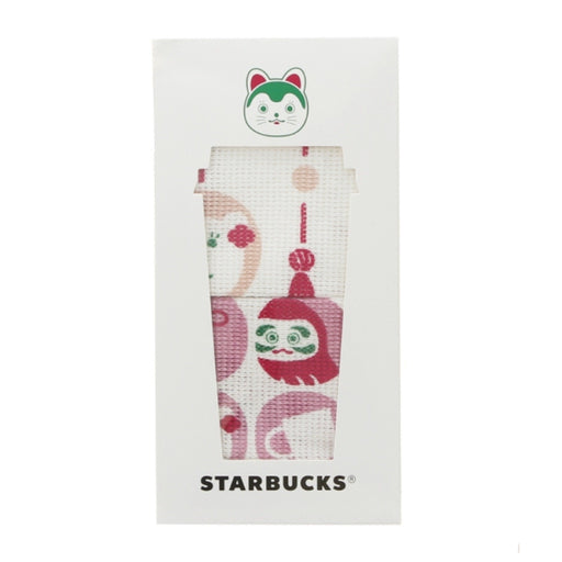 Starbucks Japan - New Year 2021 - Knit Cafe Cross Set of 2 Icons