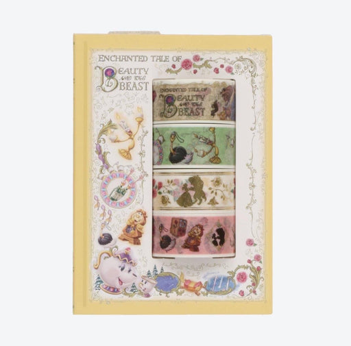 TDR - Enchanted Tale of Beauty and the Beast Collection - Masking Tape Set of 4