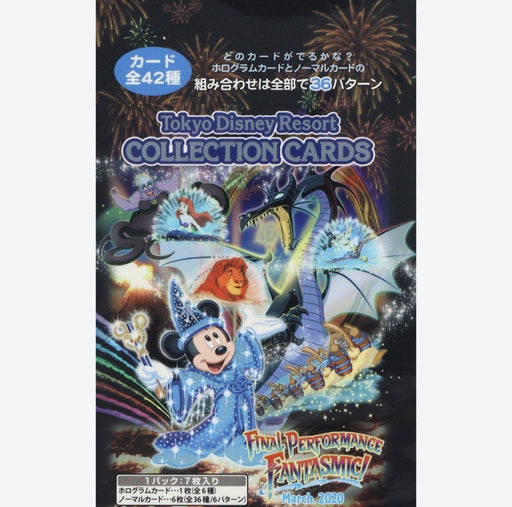 TDR - Final Performance Fantasmic! - Collection Cards