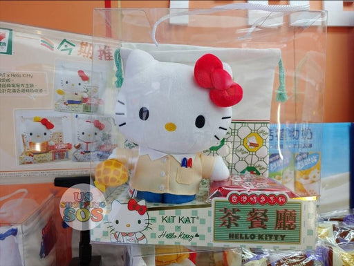 Hong Kong Exclusive - Hello Kitty x Kitkat - Plush Toy, Kitkat & Drawstring Bag Set (Design A)