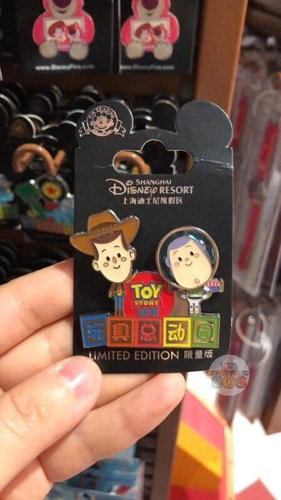 SHDL - Toy Story Pin - Woody & Buzz Lightyear (Limited Edition)