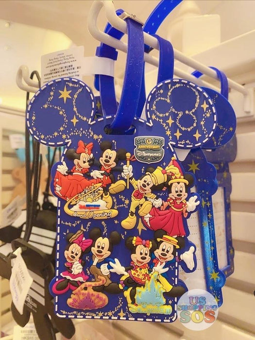 HKDL - 15th Anniversary Collection - Luggage Tag