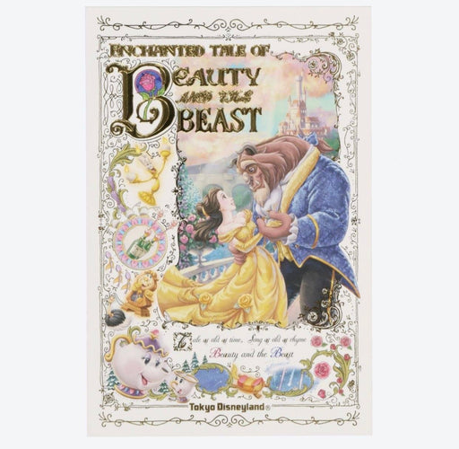 TDR - Enchanted Tale of Beauty and the Beast Collection - Postcard