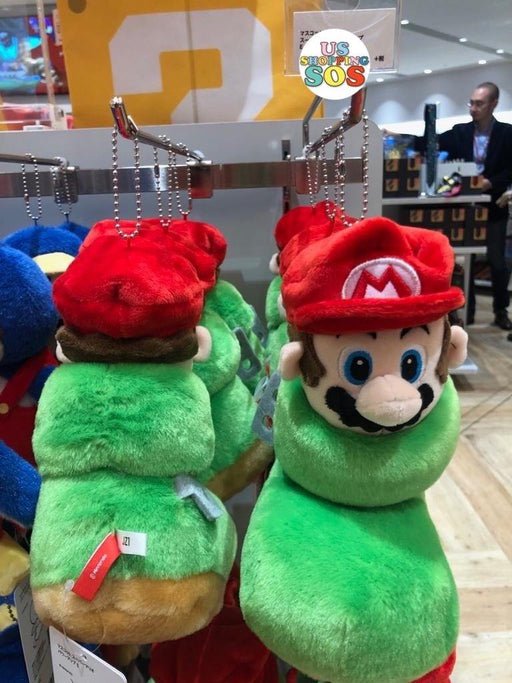Japan Nintendo - Super Mario Plush Keychain x Boot