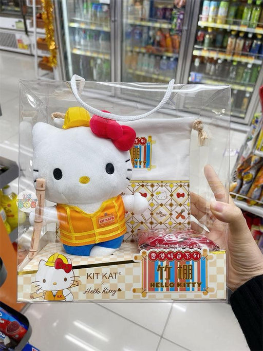Hong Kong Exclusive - Hello Kitty x Kitkat - Plush Toy, Kitkat & Drawstring Bag Set (Design C)
