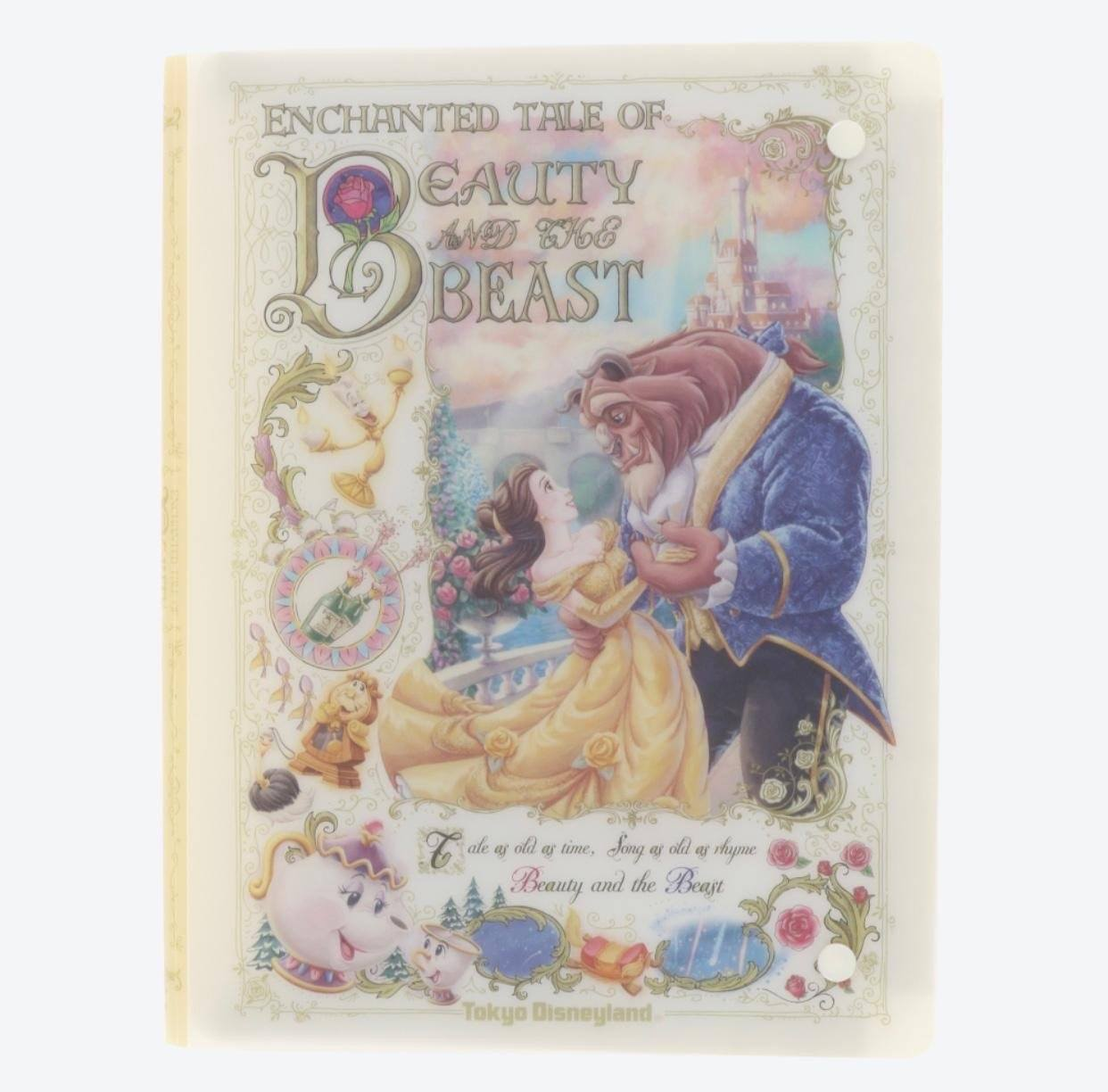 TDR - Enchanted Tale of Beauty and the Beast Collection - Filing Case
