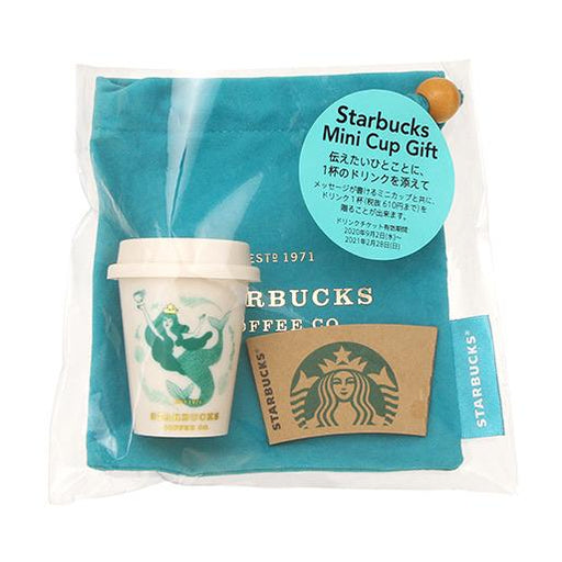 Starbucks Japan - Anniversary 2020 Mini Cup Gift Set