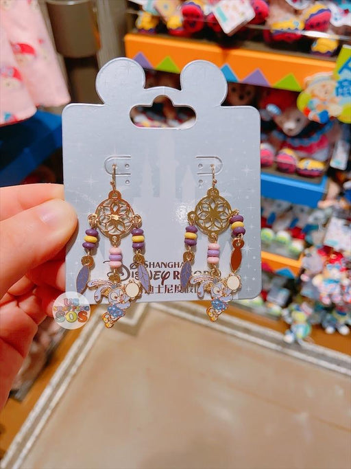 SHDL - Duffy & Friends Summer Camp Collection - StellaLou Earrings