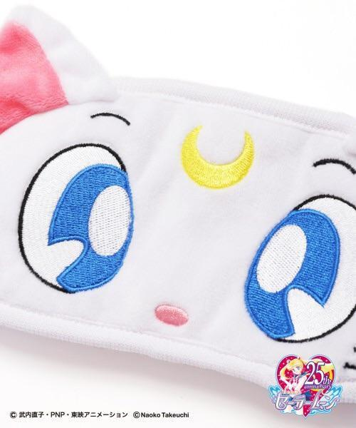 Japan Gonoturn x Pretty Guardians - Artemis Eyes Mask