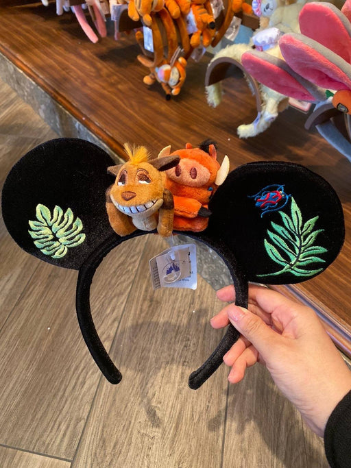 HKDL - Timon and Pumbaa Ears Headband