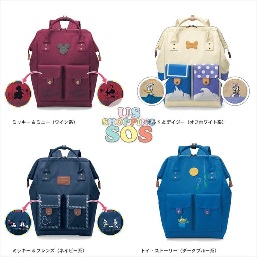 JP x BM - Backpack with 2 Flap Pockets x