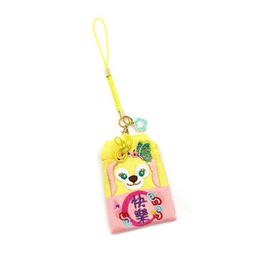 HKDL - Lunar New Year 2021 - Japanese Omamori Good Luck Charm for Happiness x CookieAnn