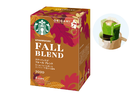 Starbucks Japan - Fall Blend 2020 - Origami®  Personal Drip Coffee 4-Bag Box