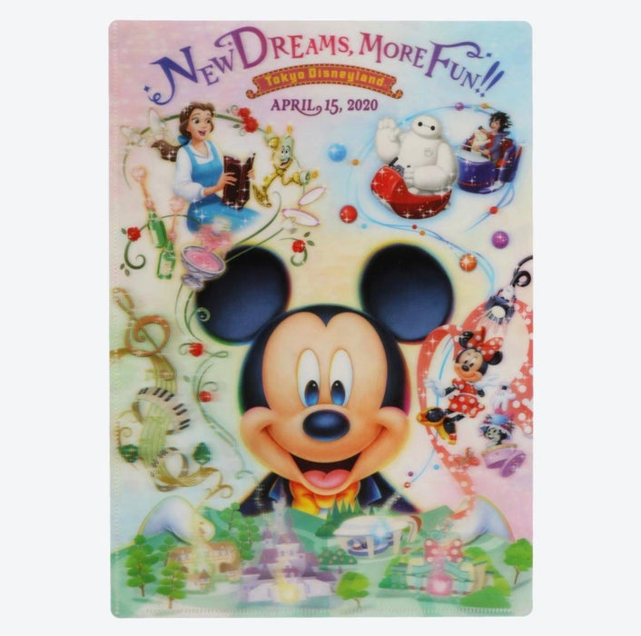 TDR - New Dreams, More Fun Collection - A4 File